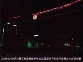 2008/9/20四川麵王椒麻雞腿好吃&見證歷史:DSCF1065 拷貝.jpg