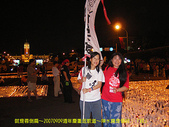 2006/10/22倒扁慶生+其他天的:不認識的說要跟我合照