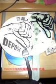 2006/10/22倒扁慶生+其他天的:IMAG0251