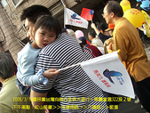 2008/3/16國民黨台灣向前行全民大遊行:CIMG0073 拷貝.jpg