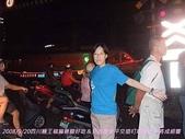 2008/9/20四川麵王椒麻雞腿好吃&見證歷史:鐵路平交道要地下化了