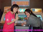 2009/3/1林本源園邸之旅&南雅夜市:我跟EVA