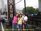 2007/8/10-8/12圓夢計劃~開車到嘉義:到此一遊