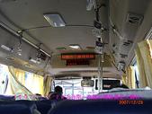 2007/12/29去台南~高鐵初體驗真是夭壽快:CIMG0101 拷貝.jpg
