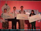 2008/11/16台南行~逛古蹟.比足球.吃飯:DSCF2545 拷貝.jpg