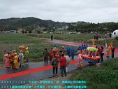 2009/1/26大年初一夜排馬家庄.初二領紅包:DSCF2117 拷貝.jpg
