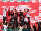 2010/4/10~2010PUMA極限飆速大賽:DSCF8784.jpg