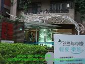 ㊣遊車河~戲劇場景♥:DSCF9607 拷貝.jpg