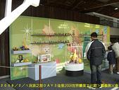 2008/2/1-2/3流浪之旅高雄&佳里:CIMG0568 拷貝.jpg