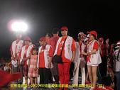 2006/10/22倒扁慶生+其他天的:仁義之師