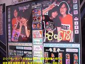 2008/6/18小週末~放羊進香團*西門町:CIMG0173.jpg