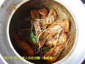 2007/9/30全家去吃活蝦:中份活蝦料理(三杯蝦)