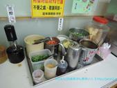 2014/1/28★富樂.8%冰淇淋.舉牌小人展★:DSCN1073 拷貝.jpg