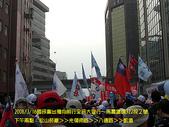 2008/3/16國民黨台灣向前行全民大遊行:CIMG0078 拷貝.jpg
