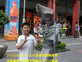 2008/6/26信義區華納威秀(S770 EN:CIMG0023.jpg