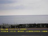 2007/8/4跟咖哩一日遊:IMGP0139.jpg