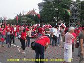 2006/10/22倒扁慶生+其他天的:IMGP0050.jpg