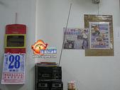 2007/3/23校園放羊日-華岡藝校&莊敬高職:IMGP0111