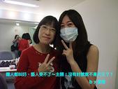 2009/4/29國人都叫好錄影&台大校園:DSCF2534.jpg