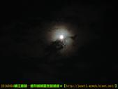 2014/9/4【華江碼頭—新月橋】限量夜遊航線:DSCN9796 拷貝.jpg