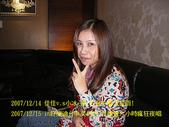2007/12/14~12/15佳佳.小冰衝台中:IMGP0095 拷貝.jpg