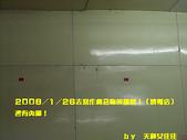 2008/1/26惡作劇2吻場景(打工的燒臘店):牆壁上貼國旗
