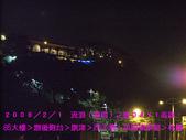 2008/2/1-2/3流浪之旅高雄&佳里:CIMG0202 拷貝.jpg