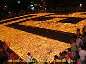 2006/10/22倒扁慶生+其他天的:IMGP0158.jpg