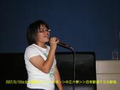 2007/8/10-8/12圓夢計劃~開車到嘉義:IMGP0157.jpg