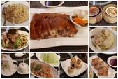 芙悅軒 湘粵料理 Flavors:芙悅軒.jpg