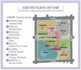 凹子底森林公園:平面圖