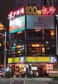 高雄,愛河,東京酒場熱炒:20210421_195117.jpg