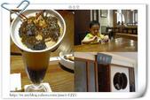 夢時代-村上屋&春水堂:1455266445.jpg