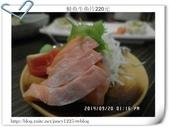 賴桑壽司屋-高雄店:鮭魚生魚片.jpg