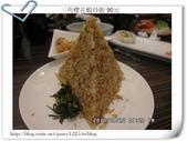 賴桑壽司屋-高雄店:三角櫻花蝦炒飯.jpg