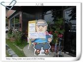 賴桑壽司屋-高雄店:入口處.jpg