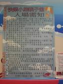 快樂小熊親子體能館[高雄大統館]-已歇業:SAM_0042.jpg