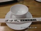 津哆蝦嚴選活蝦料理:SAM_0004.JPG
