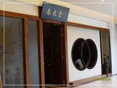 夢時代-村上屋&春水堂:1455266436.jpg
