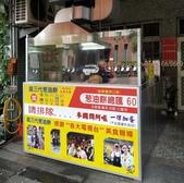 2020美食饗宴:01-IMG_20200621_151629.jpg