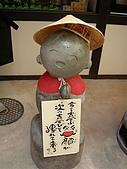 20090820 廣島行:P8210128.JPG
