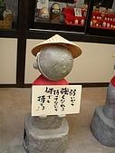 20090820 廣島行:P8210129.JPG