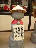20090820 廣島行:P8210130.JPG