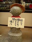 20090820 廣島行:P8210131.JPG