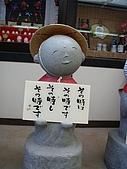 20090820 廣島行:P8210132.JPG