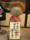 20090820 廣島行:P8210134.JPG