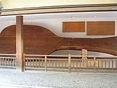 20090820 廣島行:P8210135.JPG
