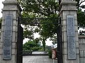 2007年8月底日本行:200708017.JPG