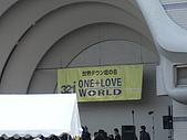 20080322 私の every w-inds. day:DSC01586.JPG