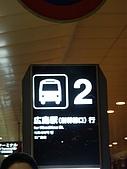 20090820 廣島行:P8200021.JPG